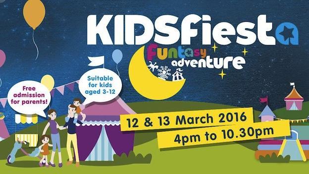 kids-fiesta-2016-header