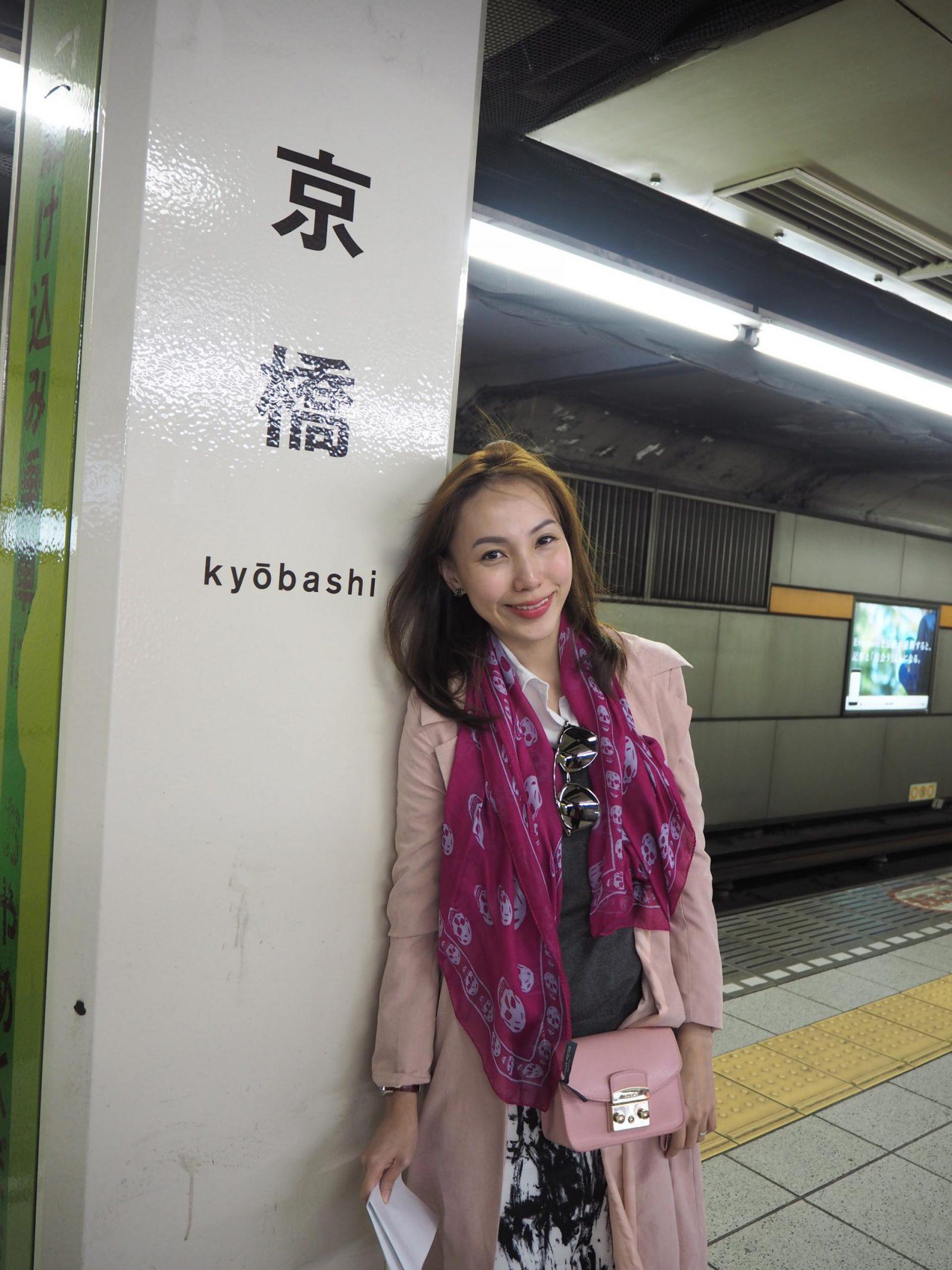 Kyobashi me