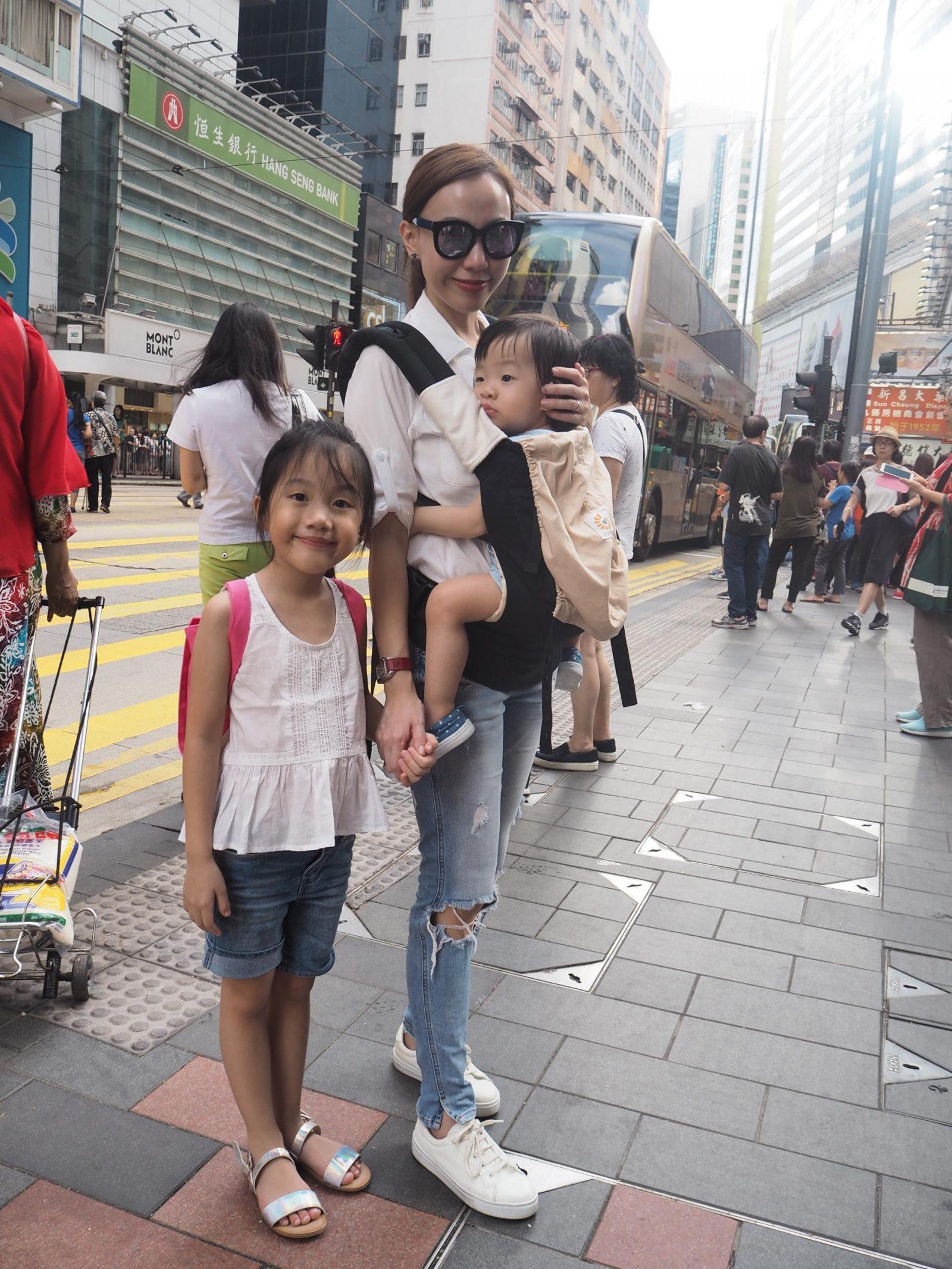 Hong Kong Holiday