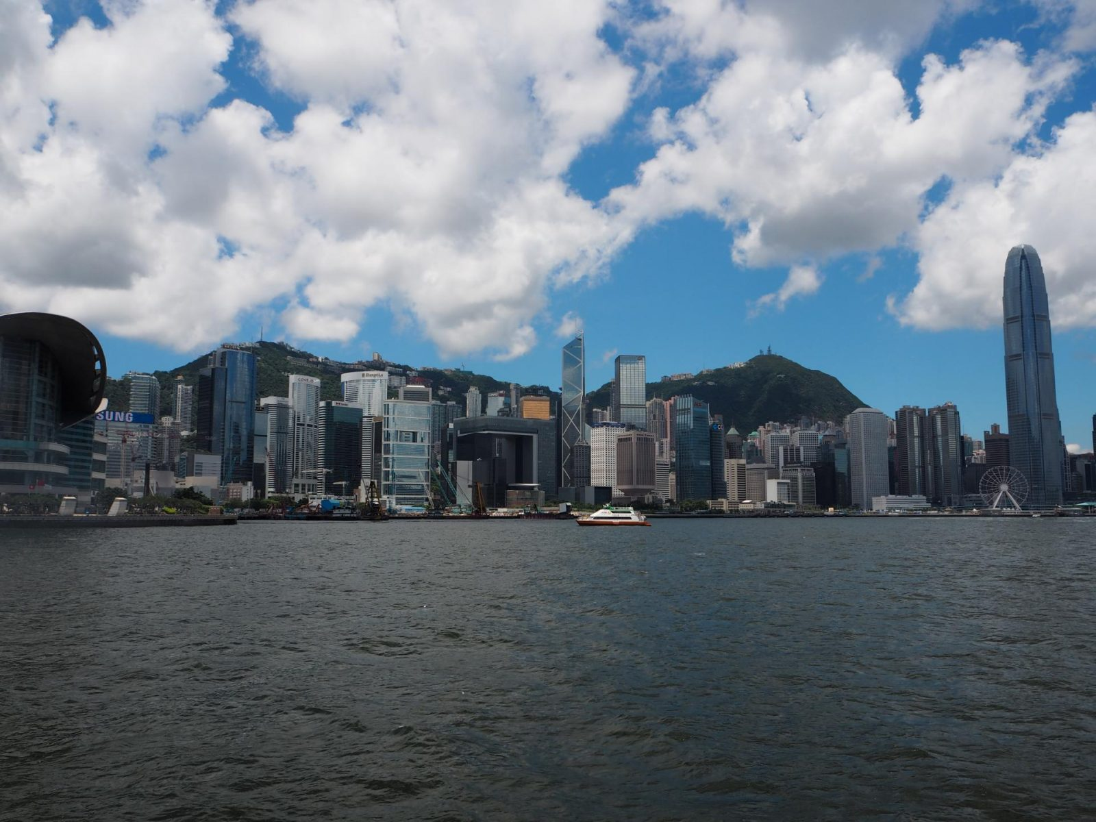 Star Ferry Hong Kong